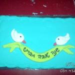 עוגות מעוצבות , עוגות מעוצבות דנה'לה , עוגות לאירועים , עוגות מעוצבות לאירועים , עוגות מעוצבות ליום הולדת, עוגות מעוצבות לחגים , עוגות מעוצבות לראש השנה