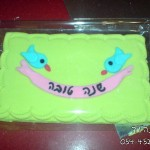עוגות מעוצבות , עוגות מעוצבות דנה'לה , עוגות לאירועים , עוגות מעוצבות לאירועים , עוגות מעוצבות ליום הולדת, עוגות מעוצבות לחגים , עוגות לראש השנה