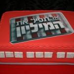 עוגה לעסקים